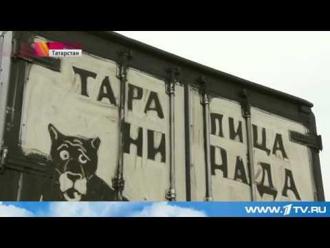 Вести КАМАЗа - События в Челнах, новости про КАМАЗ сегодня