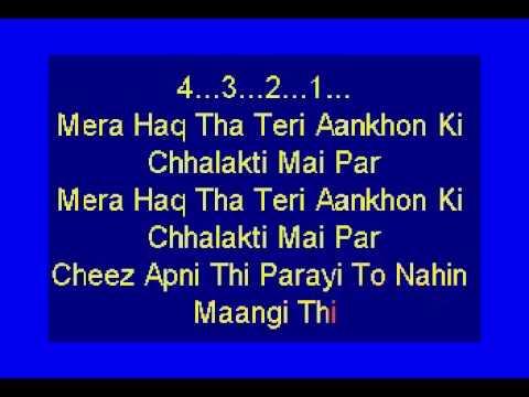 Na galiyon download teri kadam mein rakhenge mp3 muhammad rafi