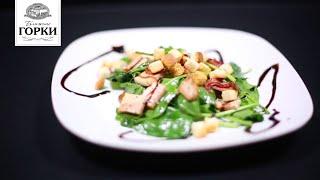 Салат с беконом и маком
