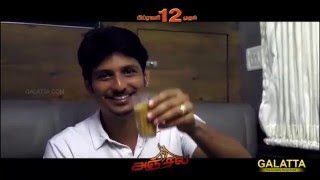 Jiiva's Best Wishes For Anjala