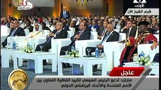 بالفيديو.. سكرتير الاتحاد البرلماني الدولي يمازح «عبد العال»: أنت سرقت كلمتي