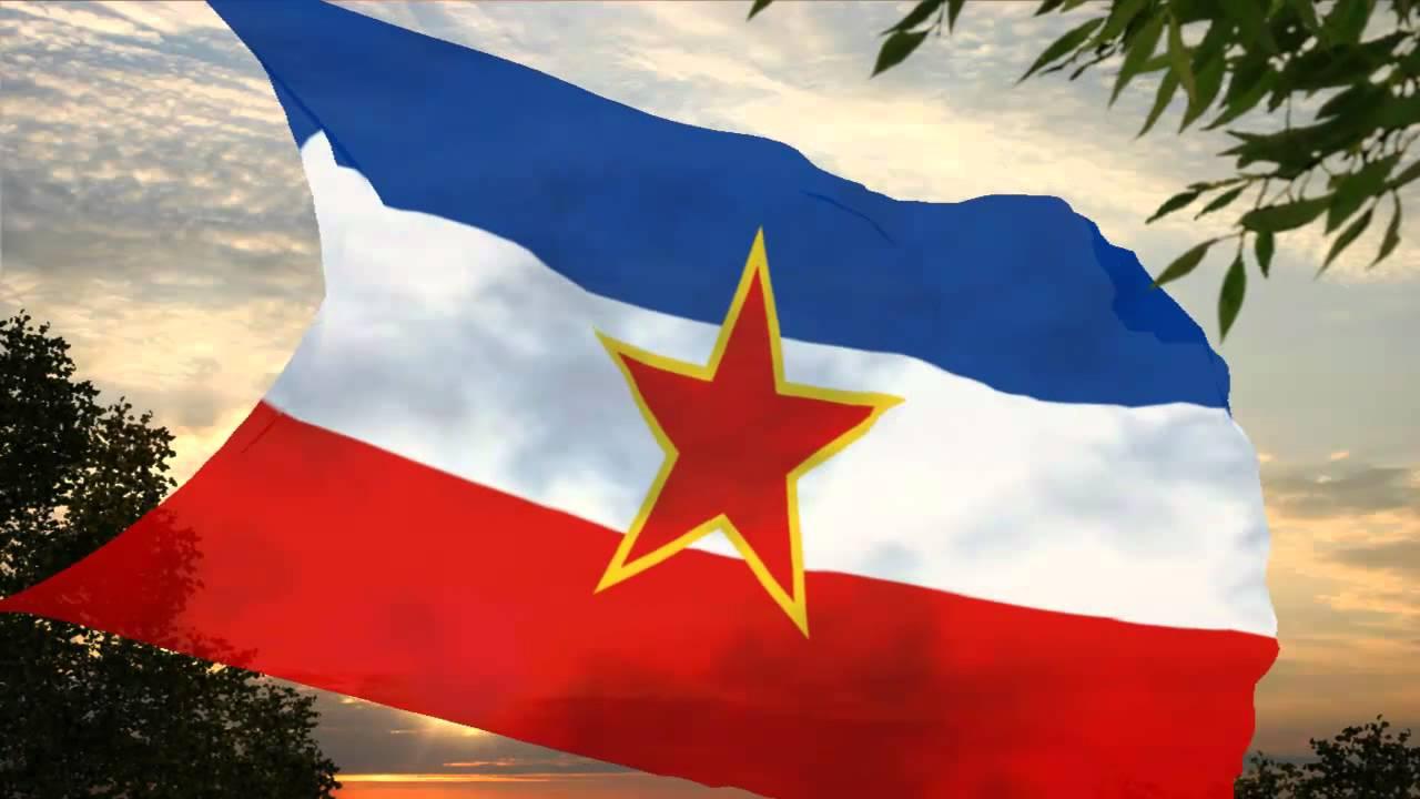 она флаг югославии фото успешно отправлены