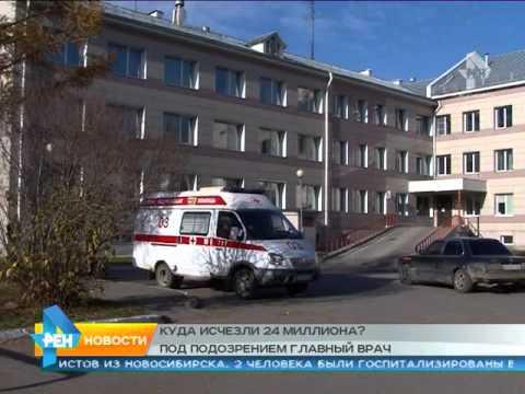 Сюжет от 16.10.2015 проверки в больнице №1
