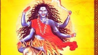 Durga Stuti | Kalratri Mantra (Saptami) | Day Seven Mantra of Navratri