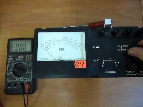 мегаомметром Ф4102/2-1М