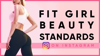 The Unusual Beauty Standard for Fitness Girls...