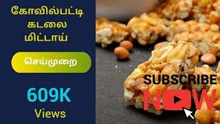Kovilpatti Kadalai Mittai(Peanut Candy) Preparation Process
