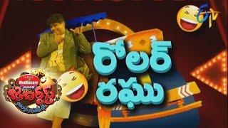 Roller Raghu Performance – Jabardasth – Episode No 1 – ETV  Telugu