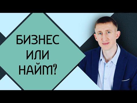 Проект ПЛАТФОРМА ПЛАТИТ! Мой отзыв о проекте! Internet-platform.ru #ПлатформаПлатит