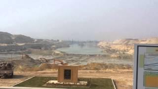 اللوحة التذكارية للاسماعيلية الجديدة أمام قناة السويس الجديدة
