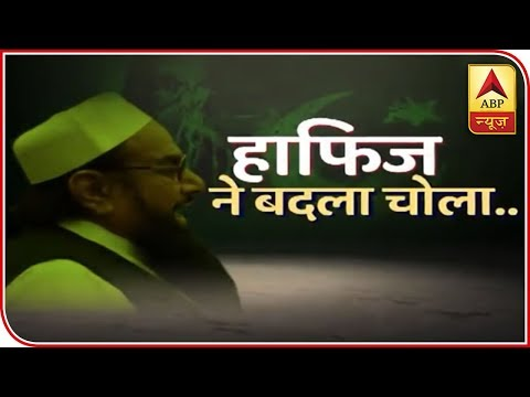 Mumbai Live: UN Rejects Hafiz Saeed's Plea For Removal From List Of Banned Terrorists  | ABP News