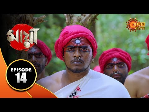 Maya - Episode 14 | 08 Sep 19 | Sun Bangla TV Serial | Bengali Serial