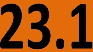 КОНТРОЛЬНАЯ 4  - АНГЛИЙСКИЙ ЯЗЫК ДО АВТОМАТИЗМА. УРОК 23.1  ГРАММАТИКА УРОКИ АНГЛИЙСКОГО ЯЗЫК.