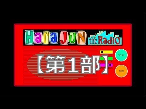 Radio 60 第1部