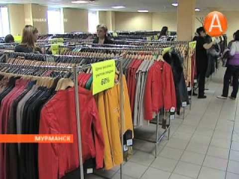 Купил шубу – куртка в подарок: в Мурманск приезжает «Экспо фурс»