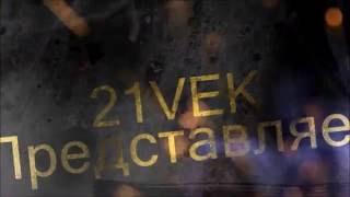 Трейлер: Дворецкий Jarvis у себя в пк  Версия №2