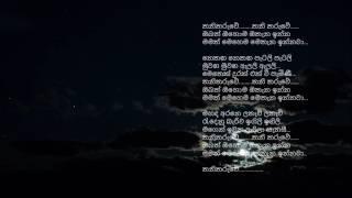 තනි තරුවේ Thani Tharuwe (cover) - unplugged
