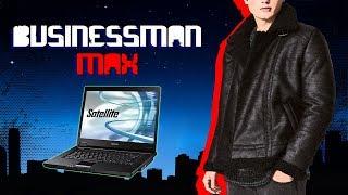 MAKE Ноутбук GREAT AGAIN - Бизнесмен Макс #12