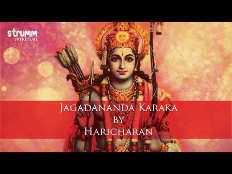 Jagadananda Karaka by Haricharan