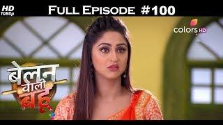 Belanwali Bahu - 21st May 2018 - बेलन वाली बहू - Full Episode