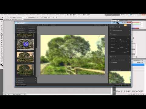 Набор плагинов и фильтров от Nik Software Complete Collection для Adobe Photoshop