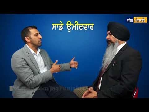 George Chahal   Candidate   Councillor   Ward 5   Calgary   Jag Punjabi TV