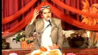 ay saba sarkar ki batain bata by shahid mehmood naqshbandi