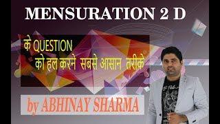 Mensuration के question  को हल करने  सबसे आसान तारिक by Abhinay Sharma -- question in 2 sec
