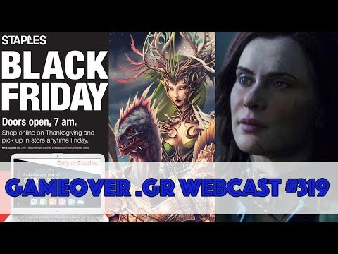 GameOver Webcast #319