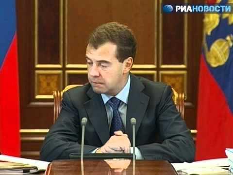 Зарплаты для  полиции РФ  . РИА Новости