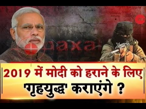 Zee News Exclusive: As 2019 Gets Closer, Urban Naxals Plan To Disrupt Elections