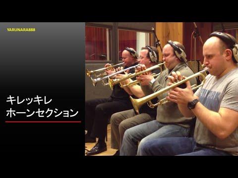 Tp080【トランペット】スタジオ・セッション 【Trompete】