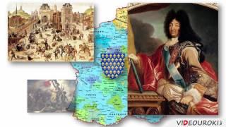 Усиление королевской власти в конце XV века во Франции и Англии