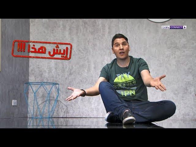 اللقطة التي تحكي السر في تألق محمد صلاح ! ولماذا سقط السيتي أخيراً ؟