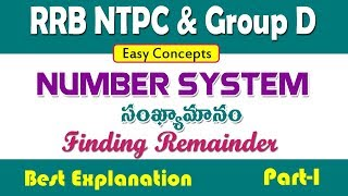 Number System | Part 1| RRB NTPC & Group D | Number System Concept | HAREESH ACADEMY