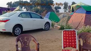 Tdcp Cholistan Offroad Jeep Rally 2019 , Behind the secne  Beautiful Weather