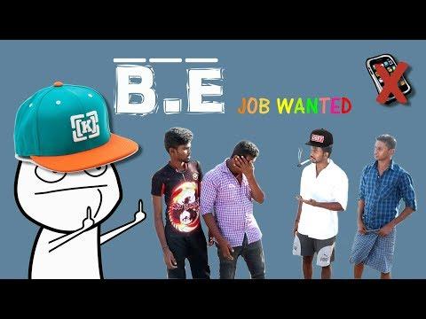 B E-Job Wanted-Tamil short film teaser