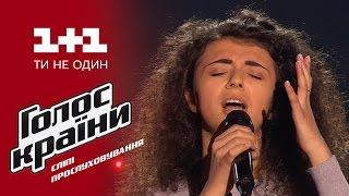 Жанна Играева