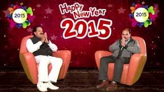 Happy New Year 2015 - Special Wishing By Bhojpuri Samrat - Bharat Sharma Vyas