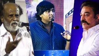 Vijay Sethupathi on Kamal & Rajini Political Entry | Karuppan Pressmeet | TN 293