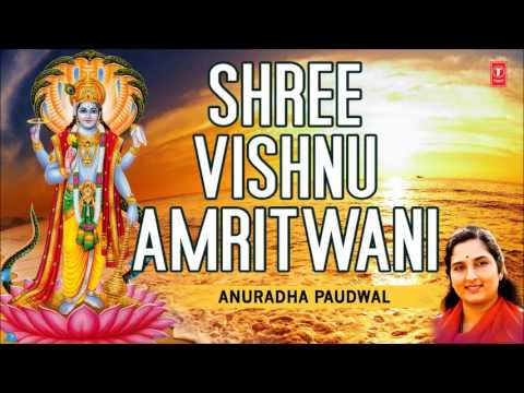 Shree Vishnu Amritwani By Anuradha Paudwal I Full Audio Song I Art Track