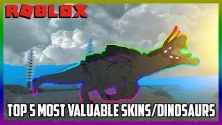 ROBLOX Dinosaur Simulator | Top 5 rarest skins/dinosaurs