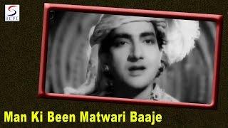 Man Ki Been Matwari Baaje - Mohammed Rafi - SHABAB - Nutan, Bharat Bhushan,Duet Song