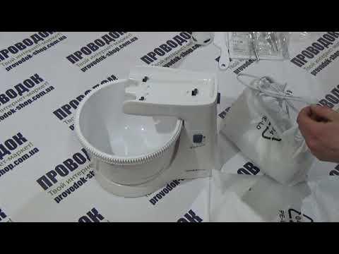 Распаковка миксера стационарного с чашей First FA-5257-1- Интернет-маркет Проводок