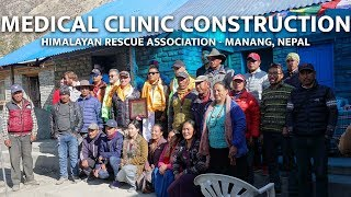 Himalayan Rescue Association Nepal - Medical Clinic Construction | HOP
