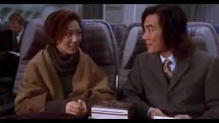 Marry a Rich Man 2002 - Movie Trailer