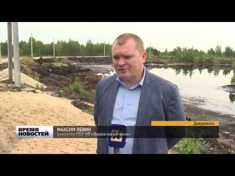 """Глеб Никитин проверил работы по ликвидации шламонакопителя """"Белое море"""" в Дзержинске"""