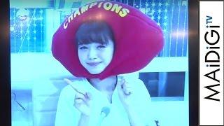 アイドルグループ「NMB48」で広島レモン大使も務めている市川美織さんが11月4日、東京・銀座の広島ブランドショップTAU(タウ)で行われた「広島レモントークショー」に ...