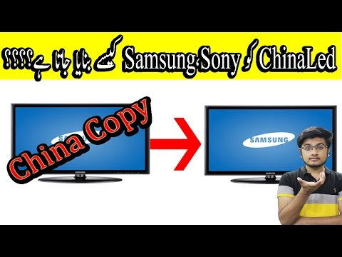 How China Leds Are Converted to Samsung,Lg and Sony