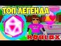 bubble-gum-simulator-roblox